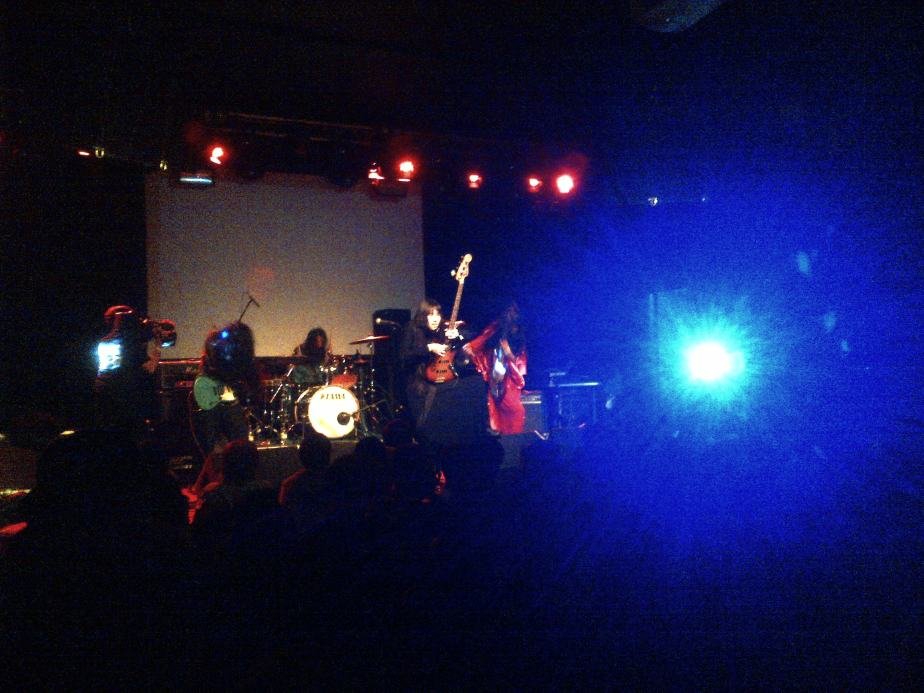 Bo Ningen, Rescue Rooms Subculture Stage