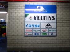 Veltins Arena, Gelsenkirchen